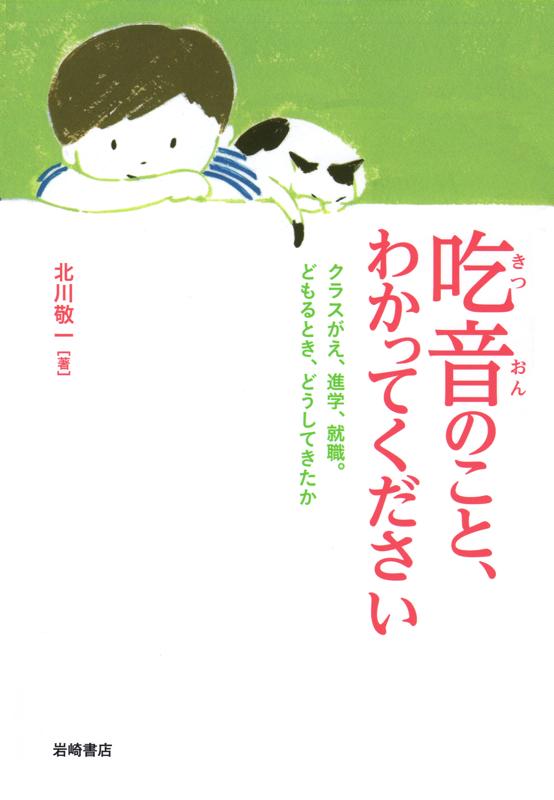 131020_kitsuon