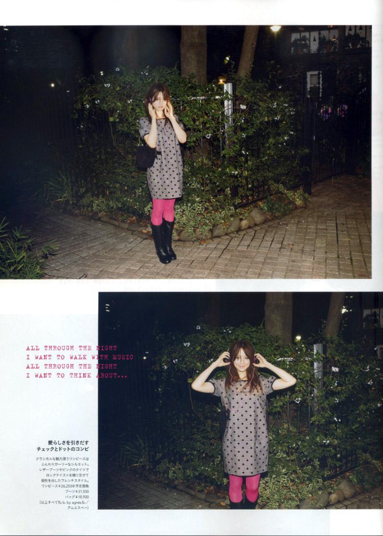 2013spring10月号2