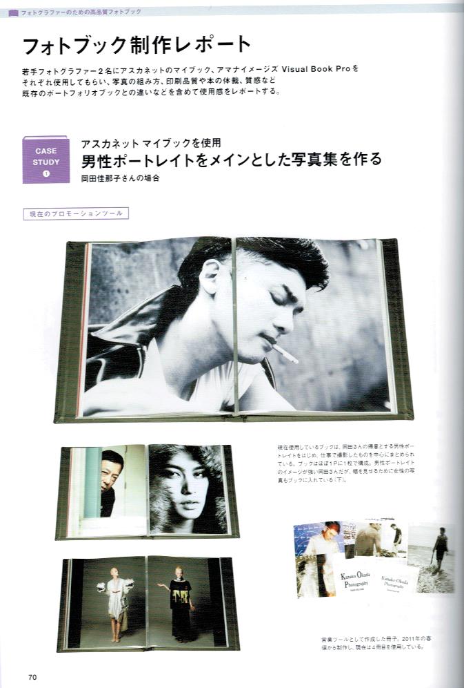 COMMERCIALPHOTO2014:3_1