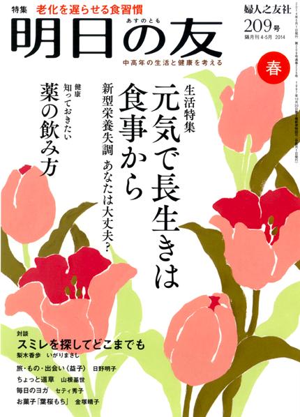 スクリーンショット 2014-04-07 16.08.53