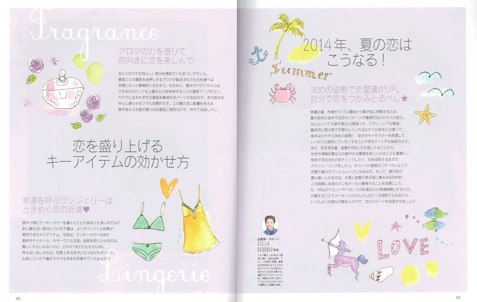 Shunme2014july_2