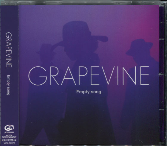 GRAPEVINE_EmptySong