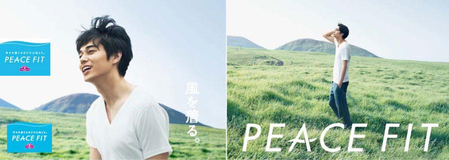 peacefit1