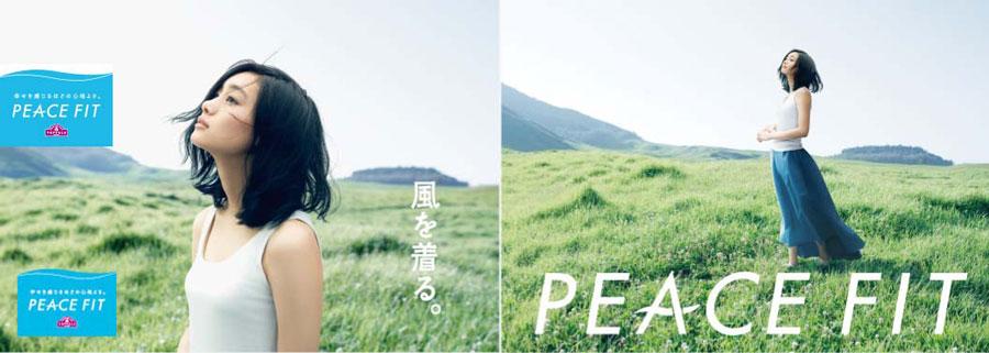 peacefit2