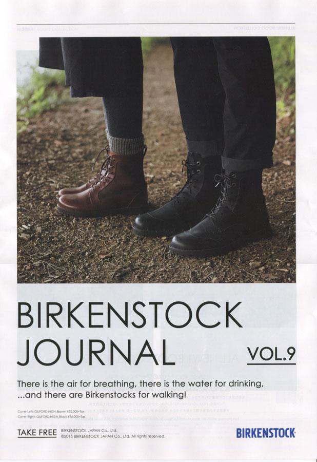 2015BIRKENSTOCKJOURNALvol9_1