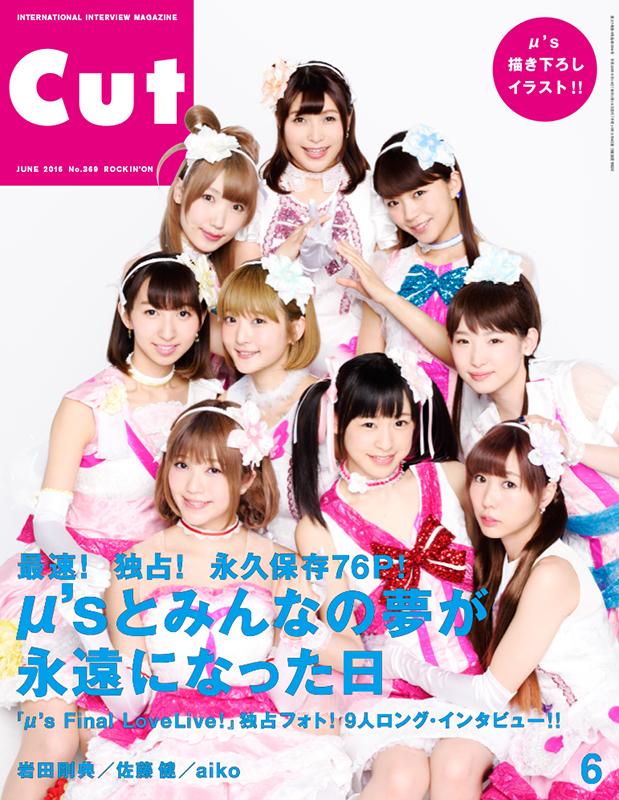 Y_cut369