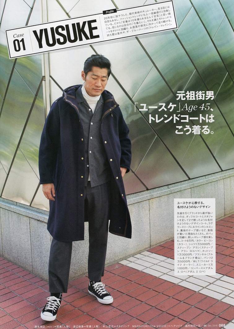 shimizuocean12-img001
