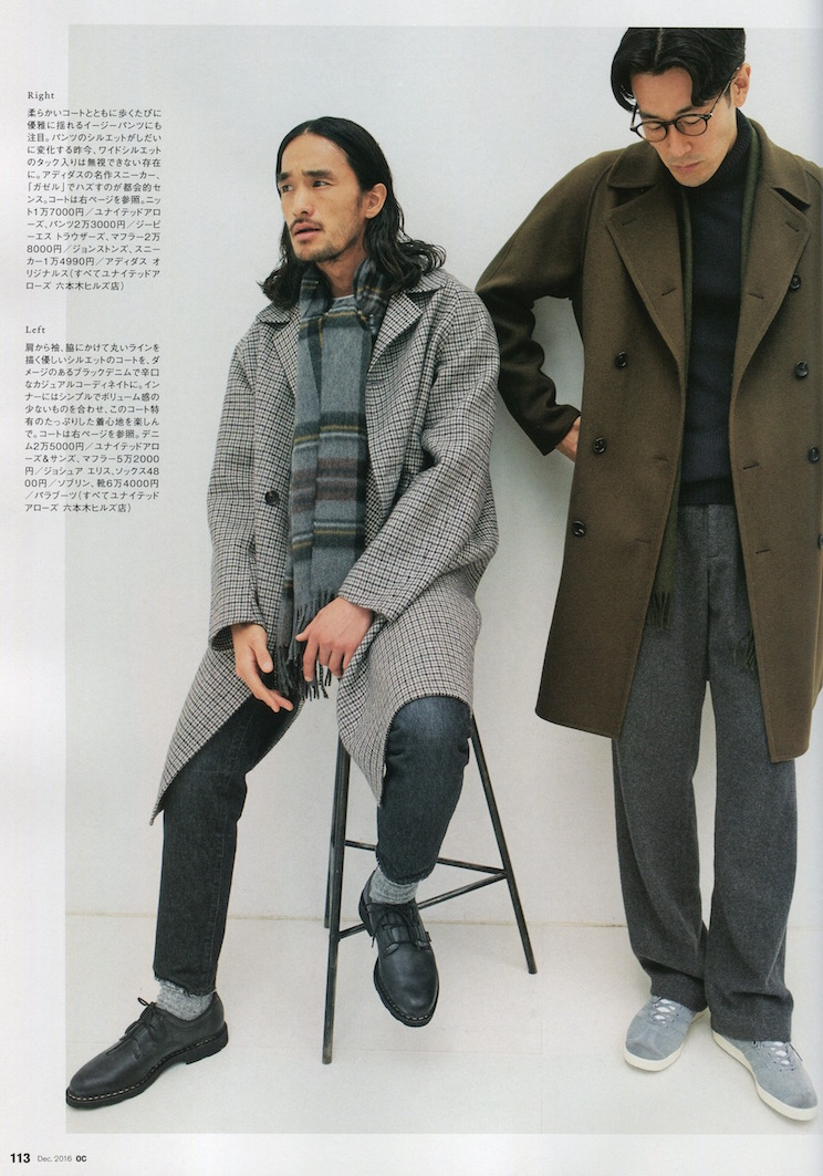 shimizuocean12-img003