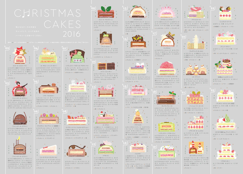 cakecatalog_0914_Part14